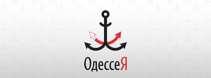 «ОдессеЯ»: день цифрового маркетинга от Яндекс. Часть 1