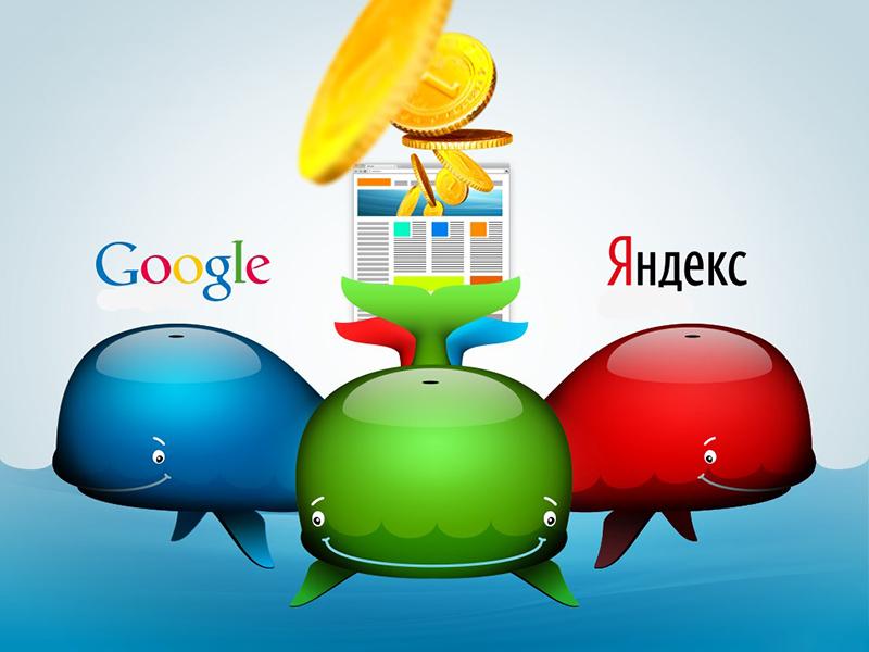 "Google и ""Яндекс"" продадут рекламу вместе"