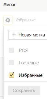 метка_1