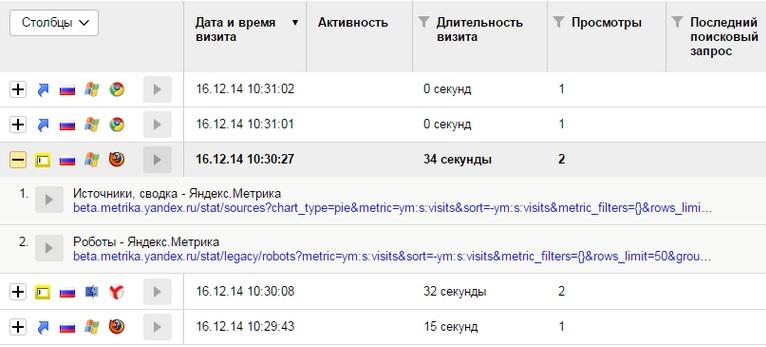 вебвизор настройки