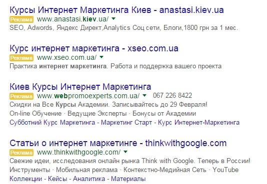 4 ads