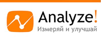 Ежегодная конференция по аналитике Analyze! 2016 — 21 апреля 2016 года