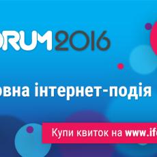 Forum-2016