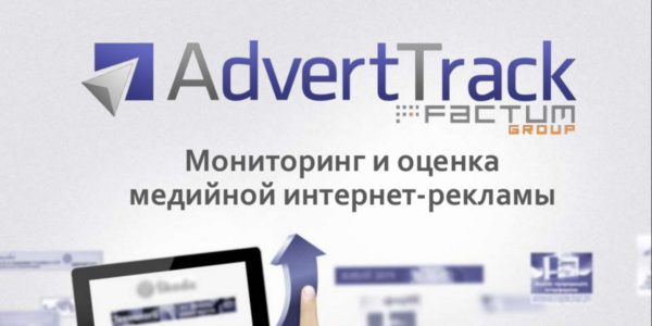 ТОП рекламодателей мая: видео и медийная реклама