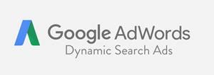 Динамические поисковые объявления