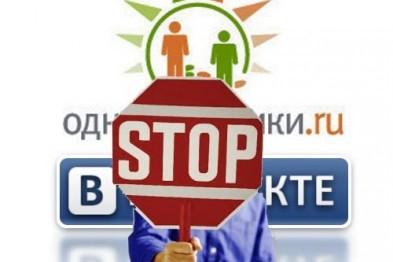 Президент Украины запретил доступ к Яндекс, Вконтакте и Одноклассники