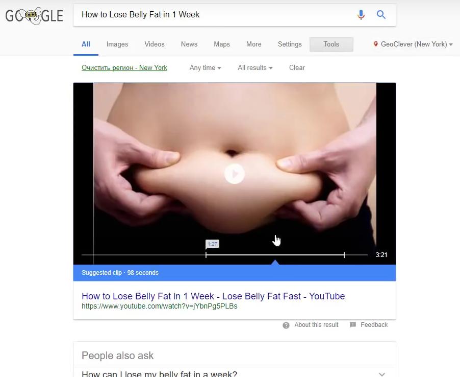 Google запустит продвинутый поиск по видео