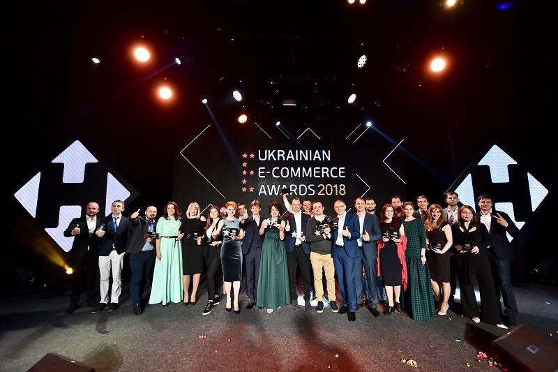 Названы победители конкурса Ukrainian E-Commerce Awards 2018