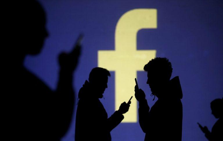 Facebook запустил архив политической рекламы