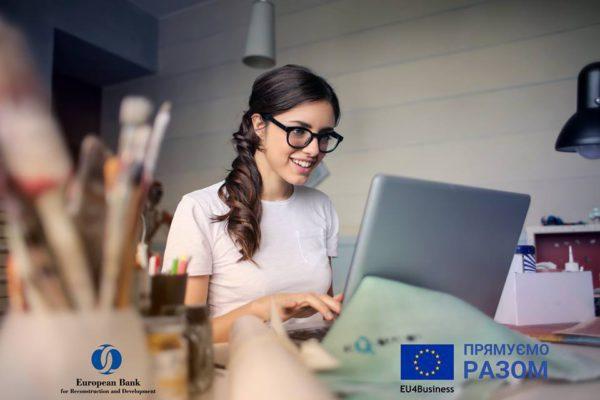 Время заняться цифровым маркетингом: тренинг для женщин-предпринимательниц в Украине