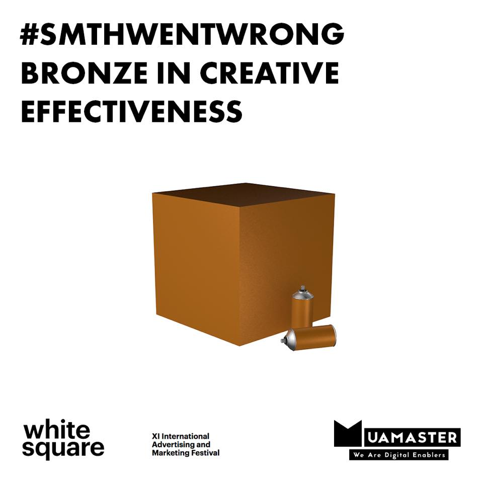 UAMASTER отримав бронзу в категорії Creative Effectiveness на фестивалі White Square!