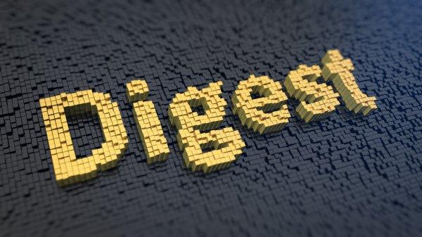 Digital digest: новини цифрового маркетингу