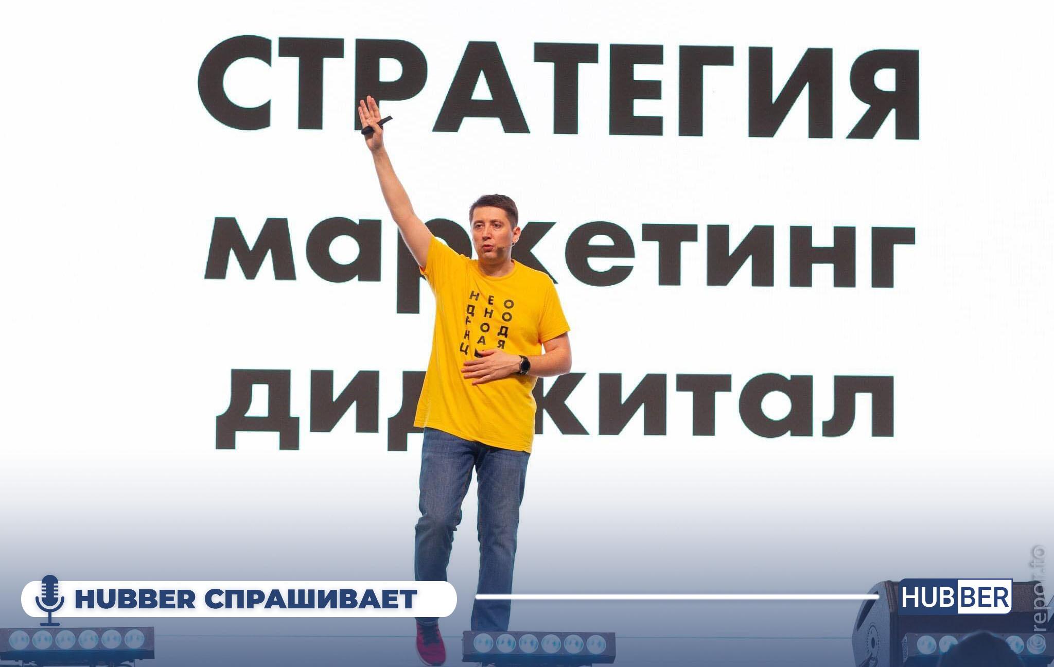 Видео доклада Е.Шевченко на iForum
