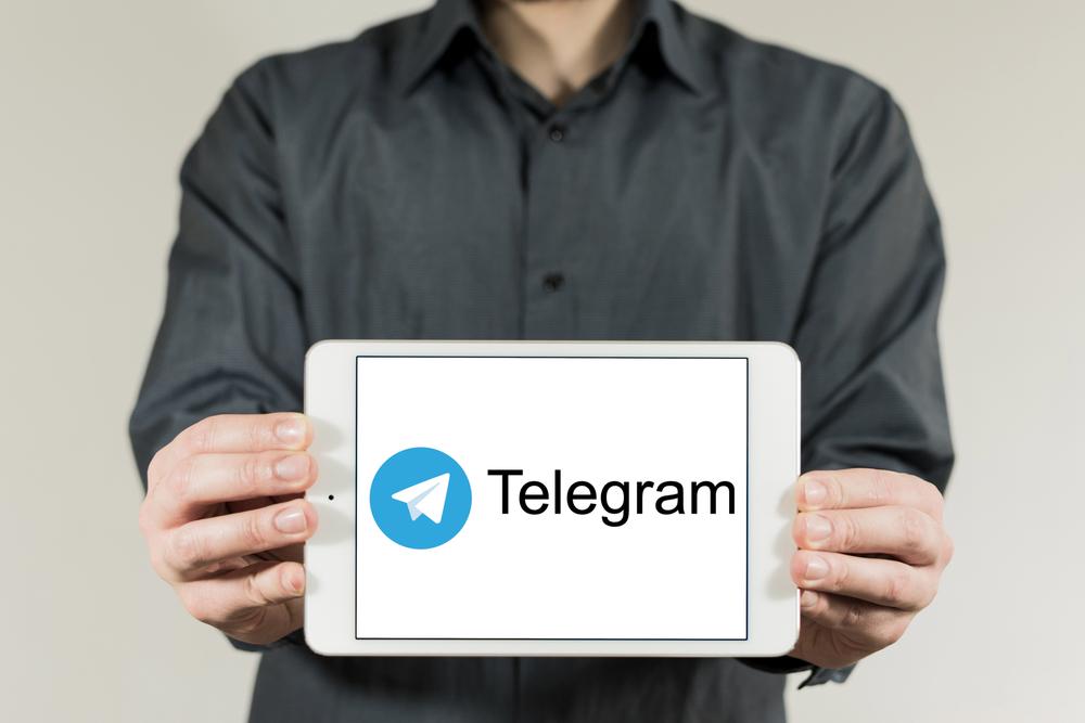 Реклама в Telegram – почалася реєстрація в офіційному сервісі